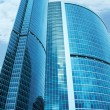 Modern skyscrapers business centre in Mo — Stock Photo