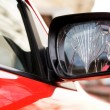 Cracked rear-view mirror — Stockfoto