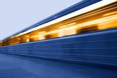 Metra. stacja metra — Zdjęcie stockowe
