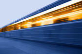 Metropolitana. stazione metropolitana — Foto Stock