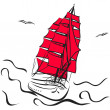 Scarlet sails. - Stock Vector