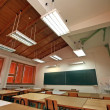Classroom — Stock Photo #1754382