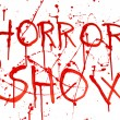 Horror show — Stock Photo