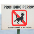 Spanish no dogs allowed sign — Stock Photo