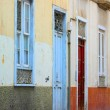 Vintage Spanish houses — Stock Photo
