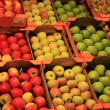 Apples in grocery store — Foto Stock #1698512