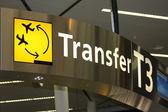 空港情報サイン — ストック写真