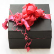 Giftbox, present — Stock Photo
