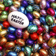 ������, ������: Happy easter