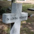 Grave ornament - In loving memory — Stock Photo #1761687
