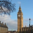 Royalty-Free Stock Photo: Big Ben tower