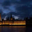Buildings of Parliament with Big Ban — Stok fotoğraf #1675322