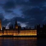 Здания парламента с большой Пан — Стоковое фото