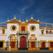 Stock Photo: Plaza de Toros, Seville, Spain.