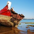 Ship wreck in port Spain. - Stock Photo