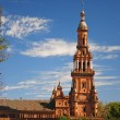 Plaza de Espana, Seville — Stock Photo #1692834
