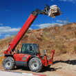 Stock Photo: Construction equipment - loader