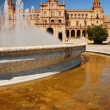 Royalty-Free Stock Photo: Fountain in Plaza de Espana, Seville.