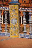 Plaza de Espana in Seville — Stock Photo