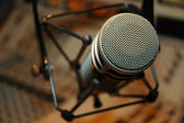 Microphone detail — Stock Photo