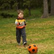 Kids with a ball — Stock Photo #1743614