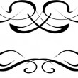 Black and white vector ornate - Stock Vector