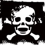 Grunge vector skull — Stock Vector #2031200