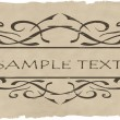 Royalty-Free Stock Vector Image: Grunge vector ornate and frame