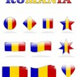 Romania flags button — Stok Vektör