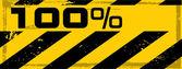 Wektor niebezpieczeństwo nieczysty procent transparent — Wektor stockowy