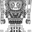 Vector mayan and inca tribal symbols — 图库矢量图片