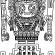 Vector mayan and inca tribal symbols — Stockvectorbeeld