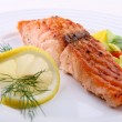 Grilled salmon - Photo