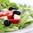 Stock Photo: Vegetable salad with cheese