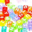 Royalty-Free Stock Photo: Colourful alphabet blocks background