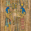 Beautiful egyptian papyrus - Stock Photo