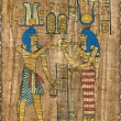 Beautiful egyptian papyrus — Stockfoto