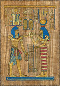Beautiful egyptian papyrus — Stock Photo