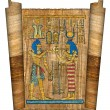 Egyptian papyrus — Stockfoto