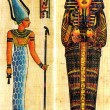Two egyptian papyrus - Stock Photo