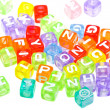 Royalty-Free Stock Photo: Abstract colourful alphabet blocks