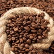 Coffee grain — Stock Photo #1749764