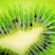 Royalty-Free Stock Photo: Macro photo of a kiwi