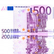 Stock Photo: Europe Money