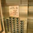 Stock Photo: Elevator buttons