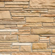 Stone wall texture — Stock Photo #2556956