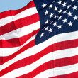 Stock Photo: Americflag, USA