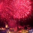 Fireworks in Novi Sad, Serbia — Stock Photo
