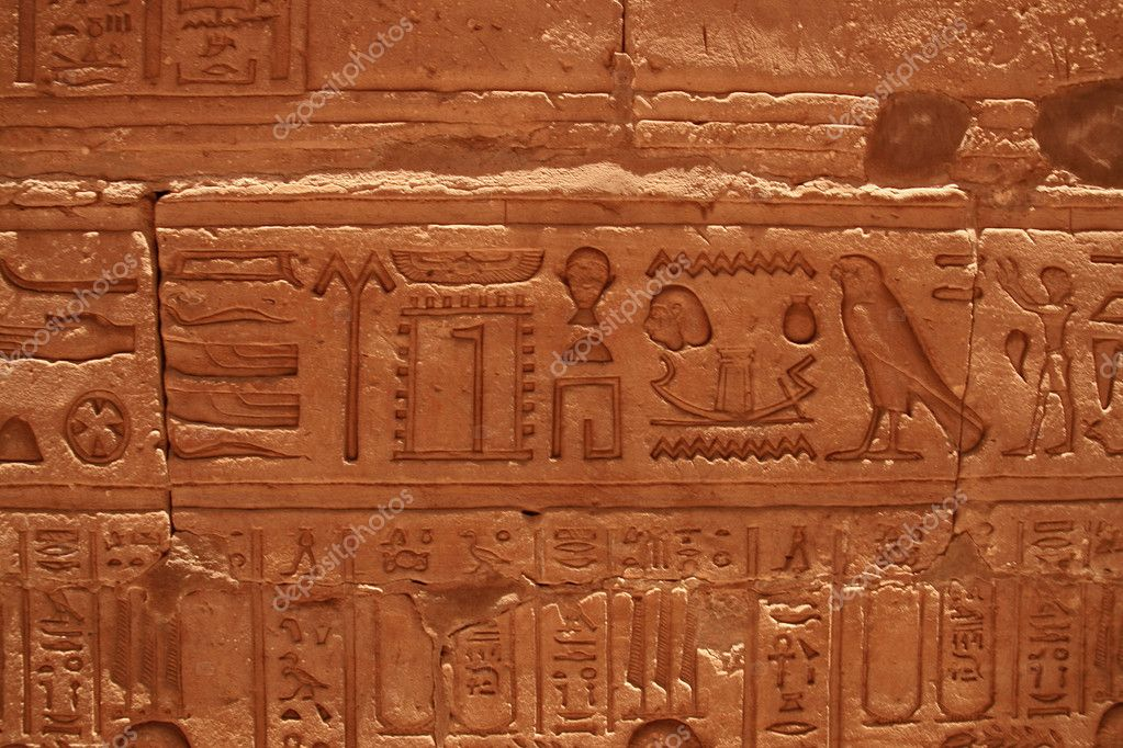 Hieroglyphics at Temple — Stock Photo #1727069