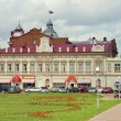 Stock Photo: Tomsk, Trinity Square